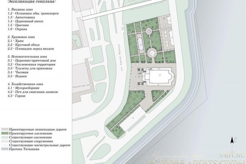 Мэрия Красноярска согласовала митинг против возведения храма на«Стрелке»
