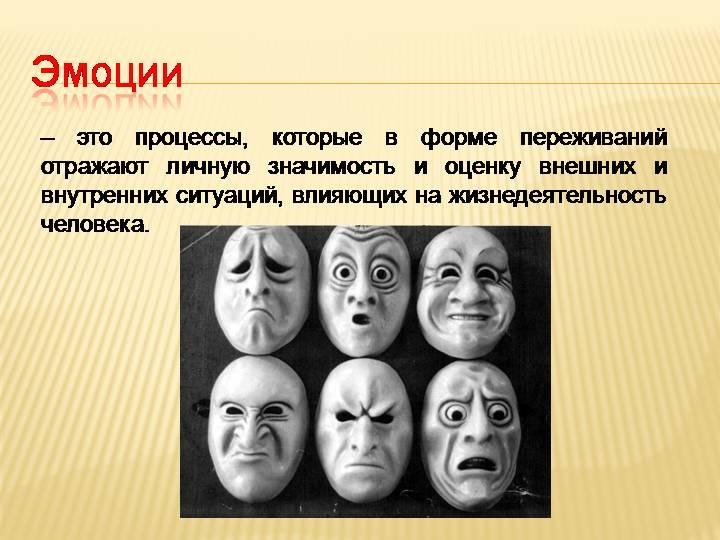 Красноярские лингвисты «научили» компьютер определять эмоциональность текста