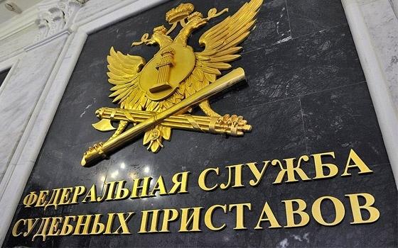 Судебного пристава вКрасноярском крае подозревают вфальсификации акта осмотра учреждения