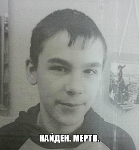 Подросток, сбежавший изкрасноярского приюта, найден мертвым наострове Татышев