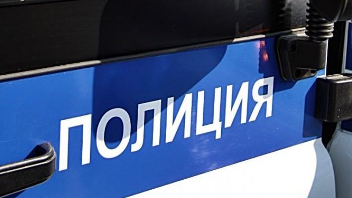 Останки человека обнаружили вКрасноярском крае