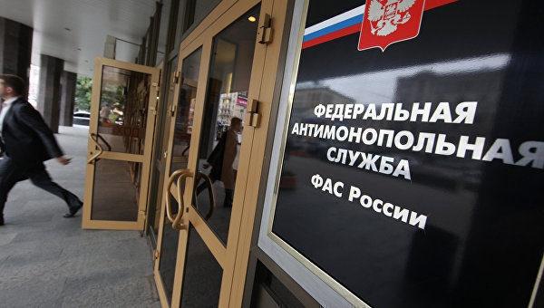 ВКрасноярске ФАС открыло дело потуристическому бренду края