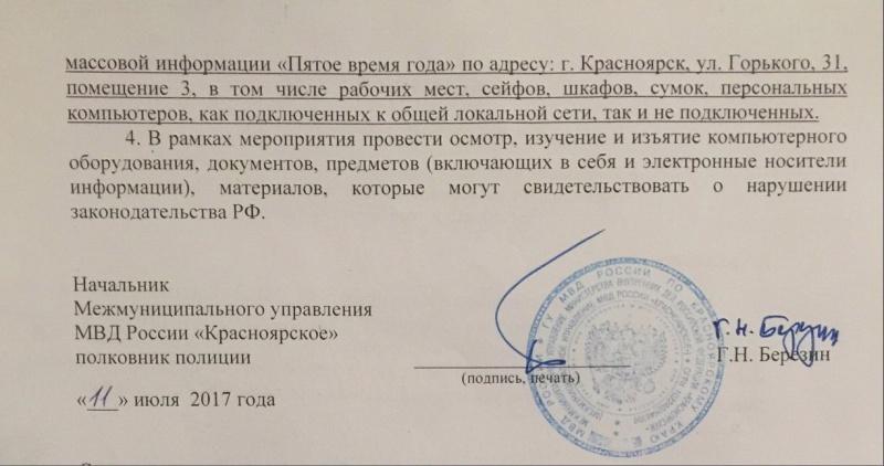 Против руководителя  штаба Навального Леонида Волкова возбудили дело осоздании вируса