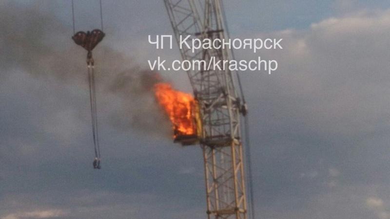Настройке вКрасноярске загорелась кабина башенного крана