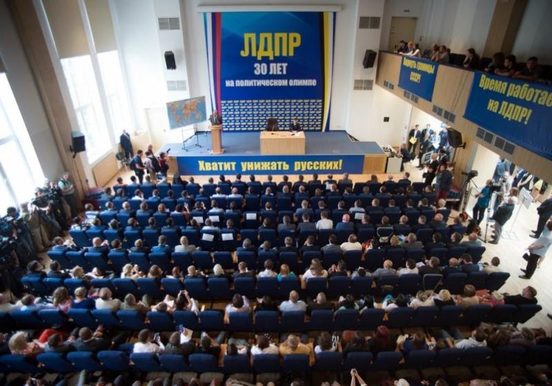 Депутаты госдумы лдпр список