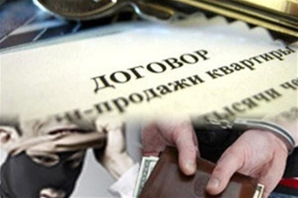 ВКрасноярском крае будут судить квартирных мошенников изЖелезногорска
