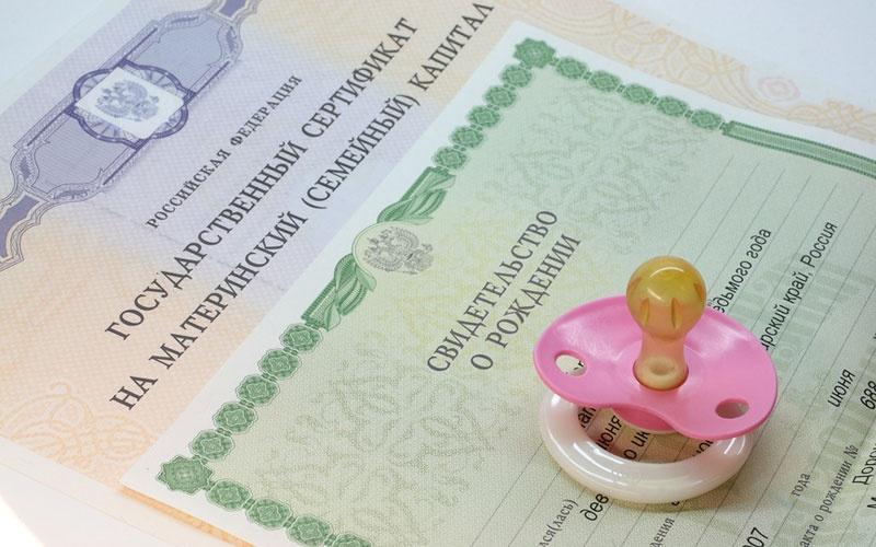 Выдуманный ребёнок помог жительнице Хакасии получить материнский капитал