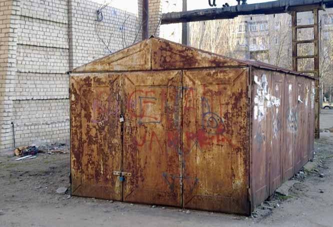 ВСвердловском районе продолжается снос самовольно размещённых гаражей