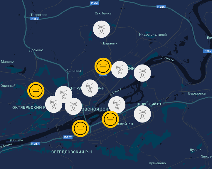 ВКировском районе зафиксировали рискованное загрязнение воздуха