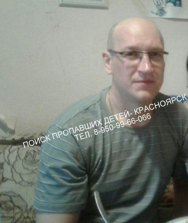 ВКрасноярске отыскали труп ушедшего закредитом многодетного отца