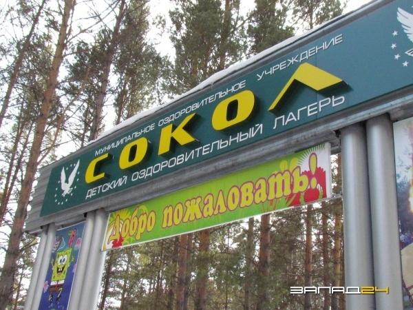 Шесть детей заразились энтеровирусом всанатории вКрасноярском крае