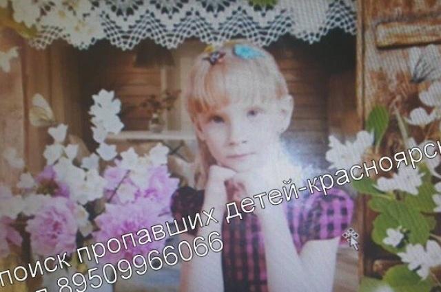 ВКрасноярском крае 6-летняя девочка ушла гулять ипропала