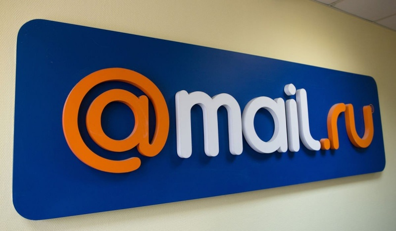 Mail.ru обжалует всуде требование ФАС раскрыть тайну переписки