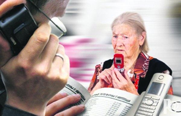 Красноярские мошенники прикрываются именем главврача краевой клиники
