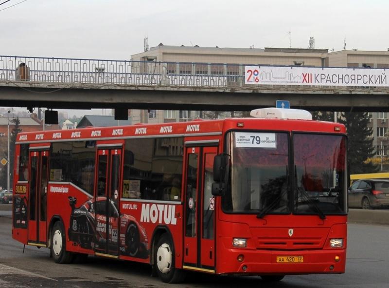 Заодну поездку шофёр маршрутки вКрасноярске 31 раз нарушил правила