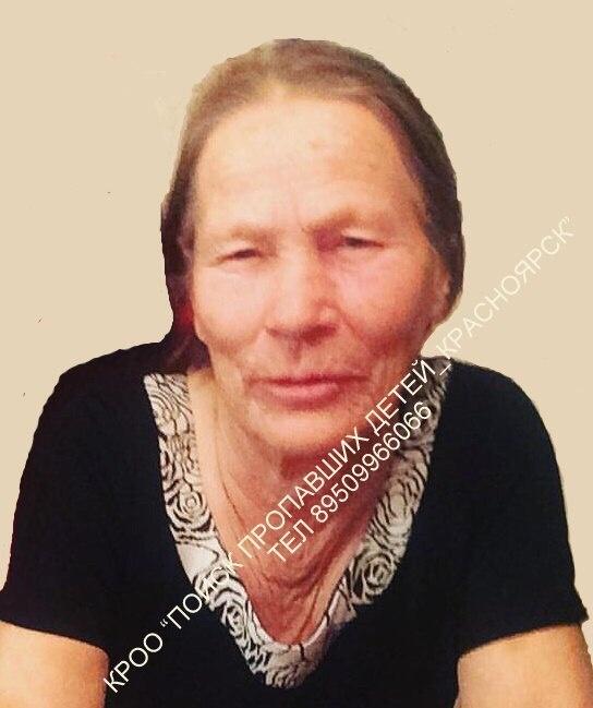 ВКрасноярске ищут пенсионеру, которая угодила под колеса авто изагадочно пропала