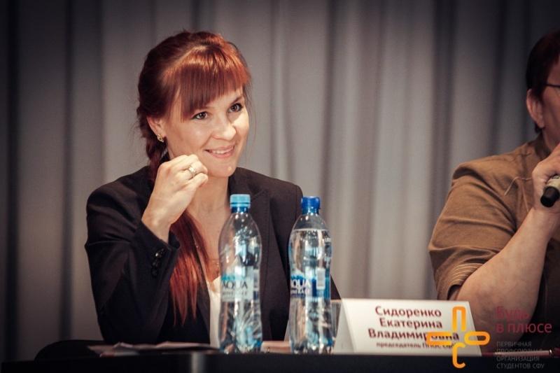 Назначили нового руководителя управления молодежной политики Красноярска