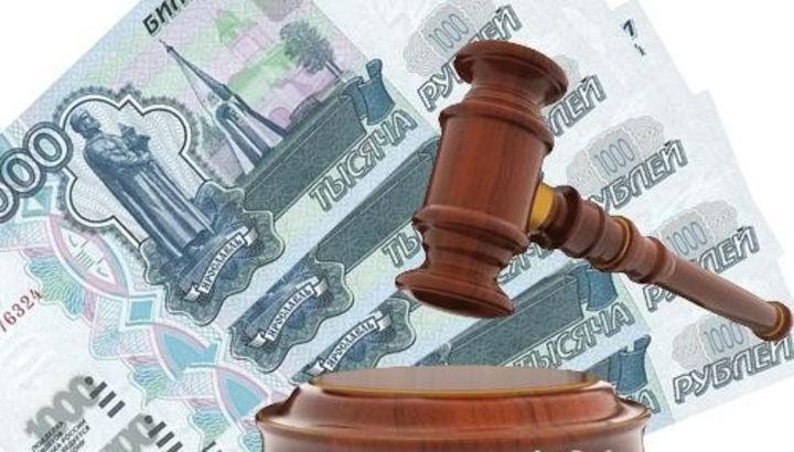 Заупавший нанего бетонный забор мужчина получил 300 тыс. руб.