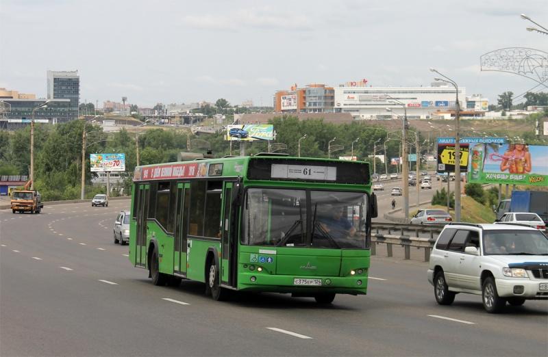 Власти Красноярска передумали объединять 2-х перевозчиков