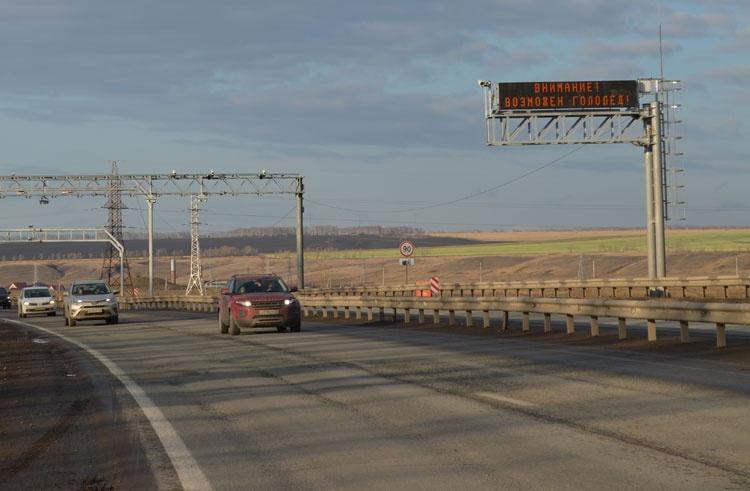 Под Красноярском установлены первые в крае информэкраны для водителей