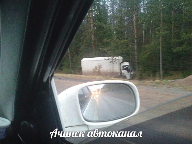 Мокрый снег игололед ожидают Красноярск всреду