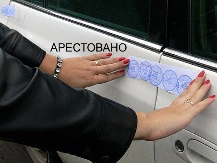 ВКрасноярском крае утаксиста арестовали автомобиль