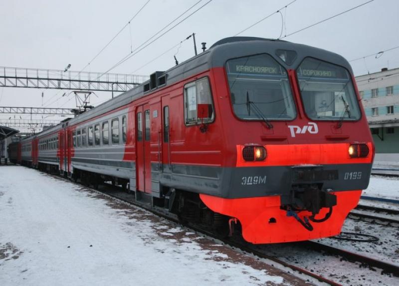 поезд из нижнеудинска в уфу труда: постоянная полный