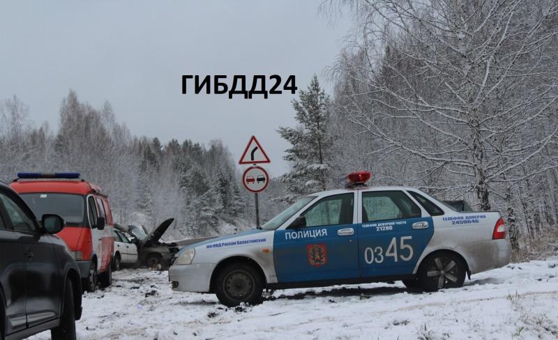 Двое пассажиров ВАЗа погибли в трагедии натрассе вКрасноярском крае