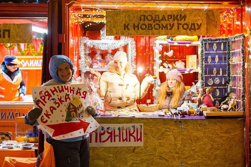 Названы места идата открытия новогодних базаров вцентре