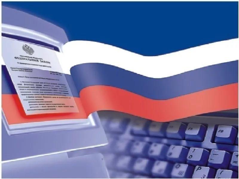 Доступность жилья стала показателем эффективности работы власти в областях Российской Федерации