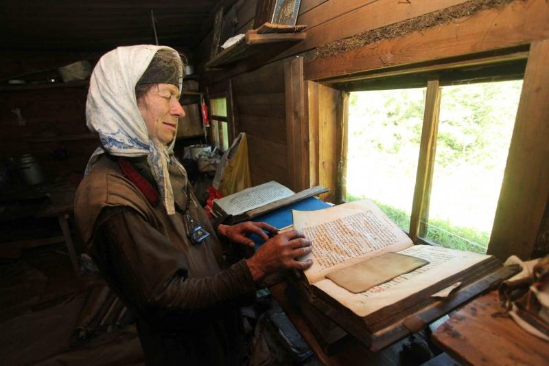 Двухтомный словарь отшельницы Агафьи Лыковой издан вКрасноярске