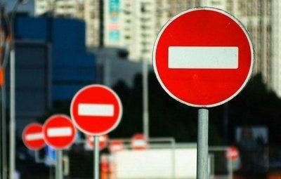 Движение транспорта напр.Мира ограничат досередины декабря