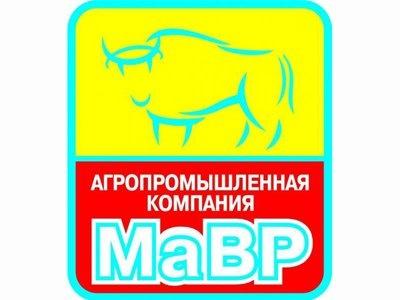 ВКрасноярске уничтожили 7 тонн продукции «Мавра»