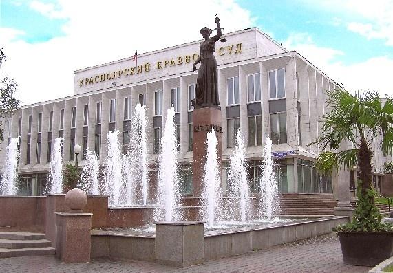 Красноярский юрист непришел насуд иполучил премию