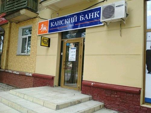 Центробанк отозвал лицензию украсноярского банка сфилиалом вНовосибирске