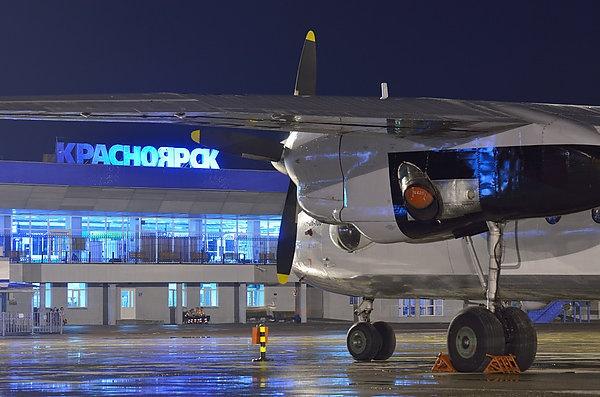 Красноярский аэропорт оштрафовали на20 тыс. руб.