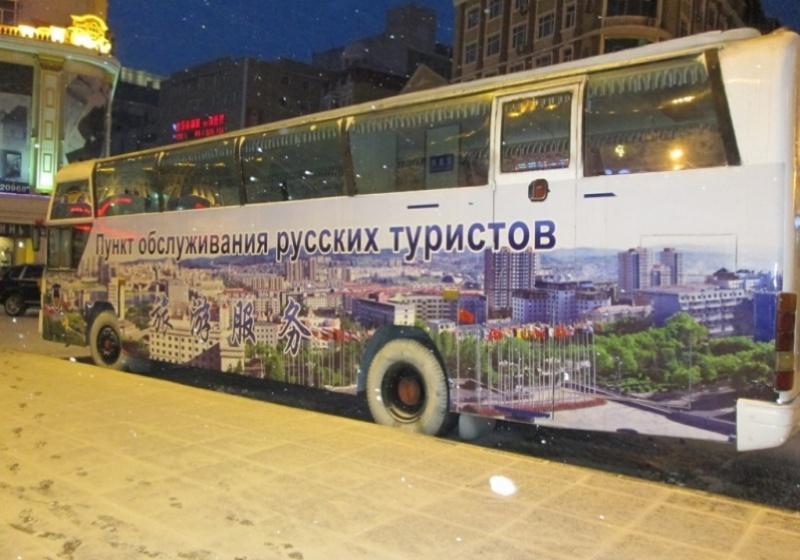 ВКрасноярске руководитель турфирмы обманула клиентов на2,3 млн руб.