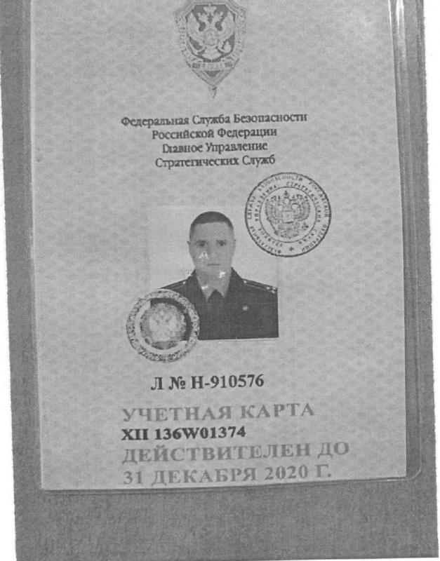 ВКрасноярском крае рецидивист представился полковником ФСБ ивыманил узнакомого деньги