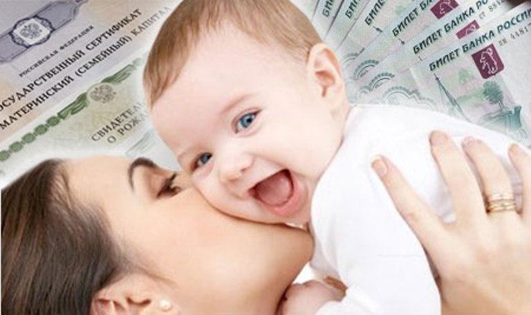 Какие семьи каждый месяц могут получать пособие за 2-го ребенка?