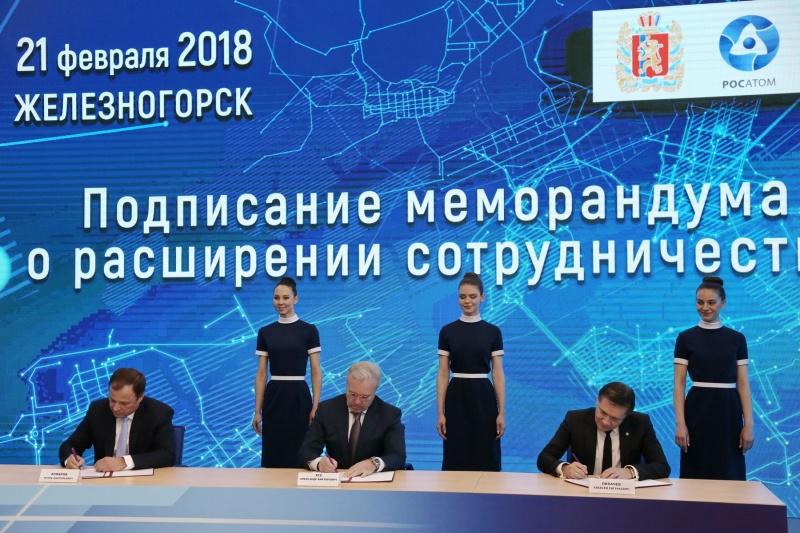 ВКрасноярске подписано соглашение с«Росатомом» и«Роскосмосом»