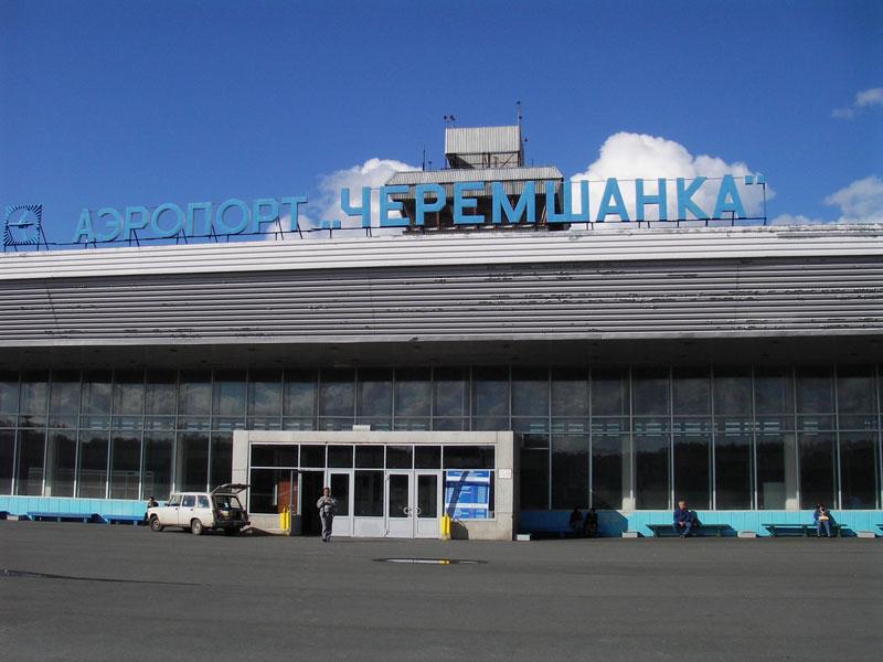 Красноярское краевое авиапредприятие «Черемшанка» прекратило работу