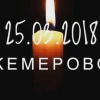http://zapad24.ru/uploads/posts/2018-03/thumbs/1522115790_-55soqqb0te-1.jpg