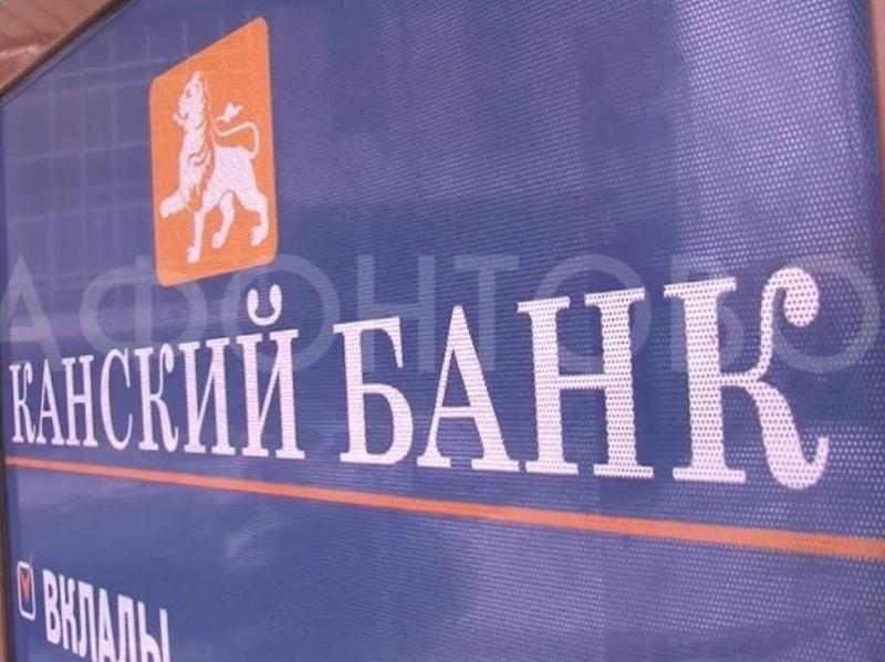 Кредиторам ижевского «Мобилбанка» выплачено наименее 40% отсуммы долга— АСВ