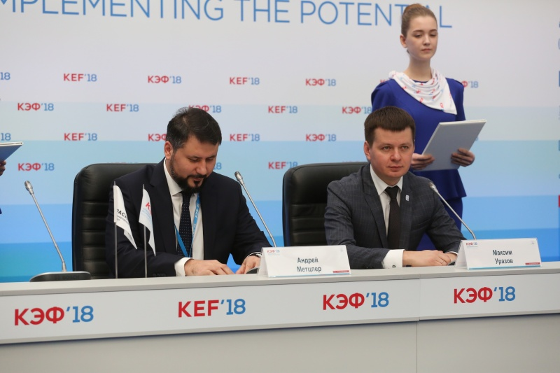 Аэропорт «Красноярск» идирекция Зимней универсиады-2019 подписали соглашение осотрудничестве