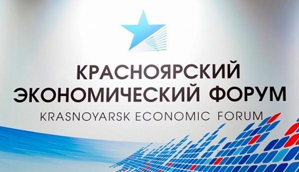 Красноярский экономический форум стартовал смолодежной площадки