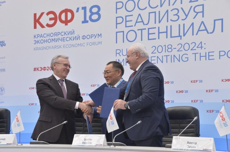 ВКрасноярске дан старт реализации проекта «Енисейской Сибирь»