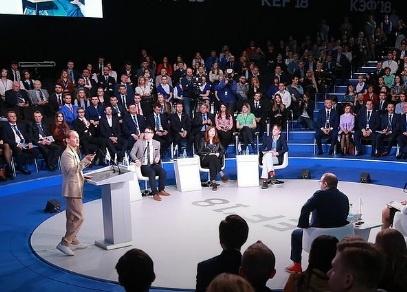 Сегодня вКрасноярске открылся экономический форум