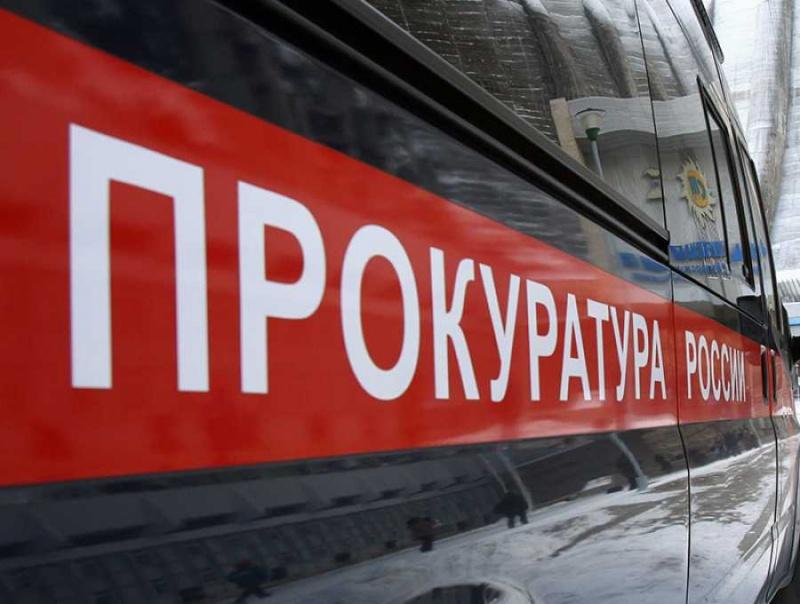 Генпрокуратура подтвердила коррупцию вминистерстве соцполитики ивскрыла новые детали