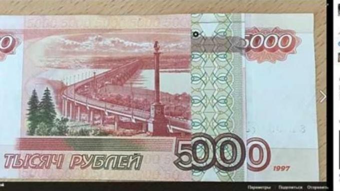 Два красноярца обменяли купюры «банка приколов» наполтора млн руб.