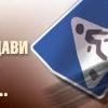 В Хакасии под колёсами иномарки погиб мужчина-пешеход